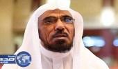 سليمان العودة يطلب العفو عن ممرضات مستشفى الملك خالد