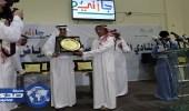 بالصور.. ختام فعاليات نادي البيروني الموسمي بإصلاحية الرياض