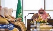 بالصور.. رئيس ديوان المظالم يلتقي قضاة المحكمة الإدارية بمكة