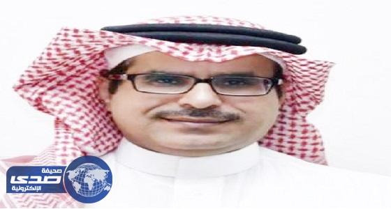 مسابقة الأفلام القصيرة بمركز الملك فهد الثقافي