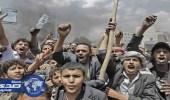 إطلاق حملة إلكترونية للتنديد بميليشيا الحوثي