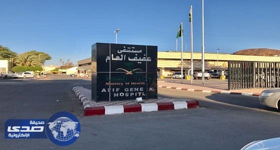 """فريق طبي بمستشفى عفيف ينهي معاناة مقيم من """" الغرغرينا """""""