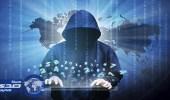 هاكرز يخترقون أجهزة شركة أمن معلوماتية إسرائيلية