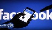 """"""" فيسبوك """" تستعد لإطلاق خاصية التلفزيون اليوم"""