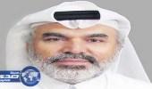 """بالفيديو.. محلل سياسي قطري: """" ليس بيننا وبين أشقائنا اليهود مشكلة """""""