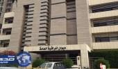 """رصد مخالفات في جمعية """" حماية المستهلك """" بـ 15 مليون ريال"""