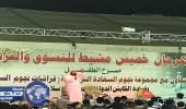 الداعية طلال الدوسري يقدم نصائح تربوية في مهرجان خميس مشيط