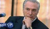 البرازيل تتوقع تعديل مشروع قانون المعاشات من الكونجرس
