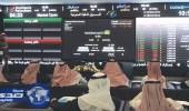 السوق المالية: منع مستثمر من التداول في أسهم الشركات المدرجة