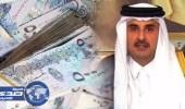 قطر تلقي أموالها تحت أقدام الأوروبيين لكسب تعاطفهم
