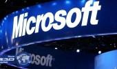 """"""" مايكروسوفت """" تطور خاصية جديدة لذوي الإعاقة"""