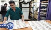 صحيفة إيرانية: حكومة روحاني طبعت نقودا بقيمة 2,4 مليار دولار