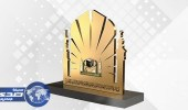 إطلاق البرنامج المكثف لتصحيح التلاوة بالمسجد الحرام