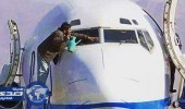 إيران تعجز عن غسل زجاج طائرة