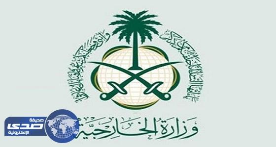 """"""" الخارجية """" : لا ضحايا سعوديين في حادث المطعم بـ """" بوركينا فاسو """""""