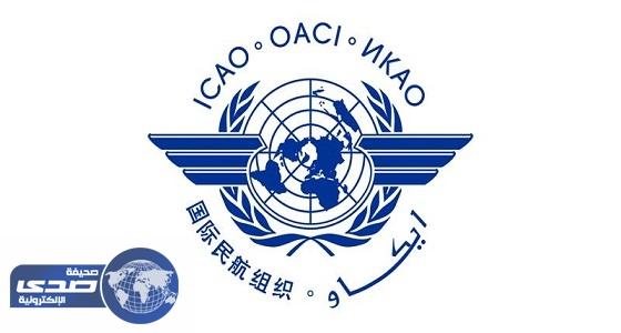 """بالفيديو.. """" إيكاو """" ترفض تسييس قطر أزمتها مع الملاحة الجوية"""
