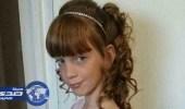 انتحار طفلة الـ 14 عاماً عقب شجار مع والدتها