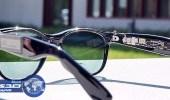 ابتكار نظارة شمسية تولد طاقة للهواتف الذكية