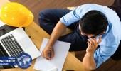 دراسة: العمل يضر عقول الرجال أكثر من النساء