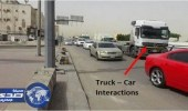 """"""" أرامكو """" تطالب بفصل الشاحنات عن مركبات الأفراد في الدمام"""
