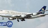 قدوم 3 طائرات خاصة تحمل 61 من كبار الشخصيات المصرية لأداء مناسك الحج