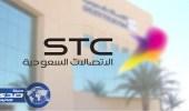 الاتصالات السعودية في مقدمة المشترين لحصة أوجيه في ترك تليكوم