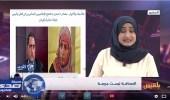 """"""" بلقيس """" كرمان تجند برامجها للهجوم على """" صدى """" ..وتفشل في خداع اليمنيين الشرفاء"""