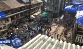 قتلى وجرحى في انهيار مبنى سكني بمومباي الهندية