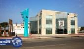 البنك السعودي الفرنسي يعلن عن 20 وظيفة شاغرة