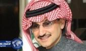 أول تعليق للوليد بن طلال على شرم الشيخ