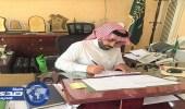 تعليم الباحة يدعو 47 مرشحا ومرشحة في وظائف الحراسة لمراجعة الإدارة 