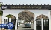 دورات تدريبية لمنسوبي مجمع الملك عبدالعزيز لكسوة الكعبة