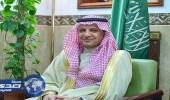 سحمي بن فويز يشكر نائب خادم الحرمين على دعمه للجمعيات الخيرية