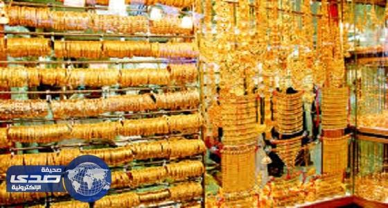 انخفاض الذهب من أعلى مستوياته في شهرين