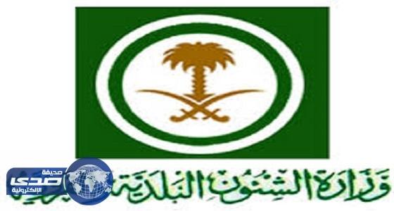 """"""" البلديات """" تنتهي من تشغيل وصيانة 58 نفقا في مكة"""