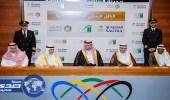اجتماع تنسيقي مشترك بين الهيئة العامة للرياضة وعددا من القطاعات الأمنية