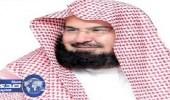 رئاسة الحرمين تعلن نجاح المرحلة الأولى من خطتها لحج هذا العام