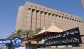 ابن مريضة بمستشفى حكومي يكسر وجه الطبيب السعودي المعالج