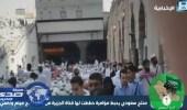 """بالفيديو.. """" الجزيرة """" تواصل إفلاسها ومنتج سعودي يحبط مخططها لتشويه دور المملكة في رعاية الحج"""