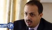 وزير الإعلام اليمنى: الحوثيون وراء انتشار الكوليرا