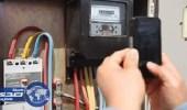 فاتورة كهرباء منزلية قدرها مليون