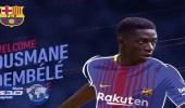 رسميا.. برشلونة يتعاقد مع ديمبيلي غداً