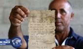 رسالة عاشقين من اليونان تنتهي في يد صياد بغزة