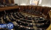 لبنان يلغي تشريع العفو عن المغتصب حال تزوج ضحيته