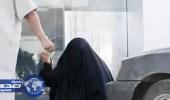 تفاصيل حياة أغنى متسولة في الرياض