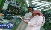 عمل الرياض يضبط 7 مخالفات توطين