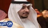 نائب أمير الجوف يستبدل اسم سوق الأسر المنتجة