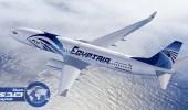 كندا تطلب تشديد الإجراءات الأمنية على رحلات مصر للطيران