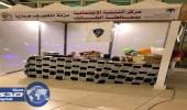 """مركز التنمية الاجتماعية بالطائف ينظم معرض """" حرفتي """" الثالث"""