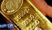 مصرع 8 أشخاص في انهيار أرضي خلال التنقيب عن الذهب